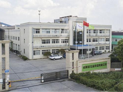 常州骆马湖食品有限公司亮相第6届广州国际餐饮连锁加盟展